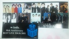 10th Anniversary BEST LIVE TOUR