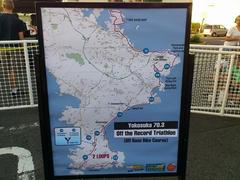 Yokosuka70.3 -Off the Record Triathlon-