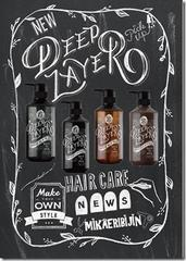 ディープレイヤー Deep Layer Home Care