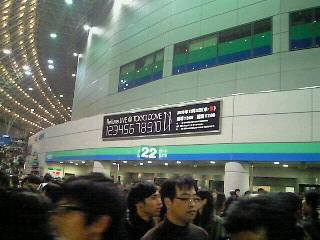 Perfume in 東京ドーム at 11/3/2010!