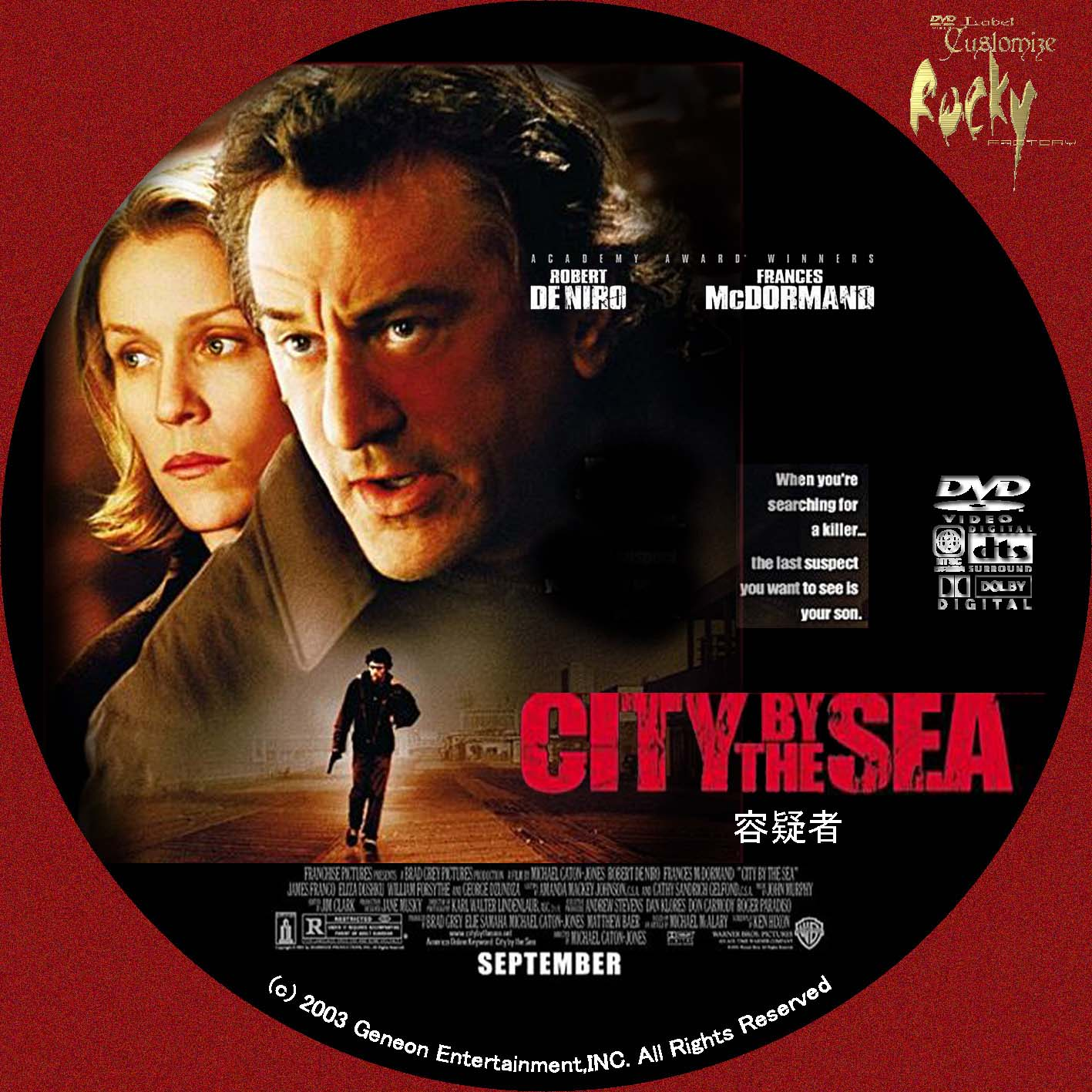 city Bisexual dvd the in