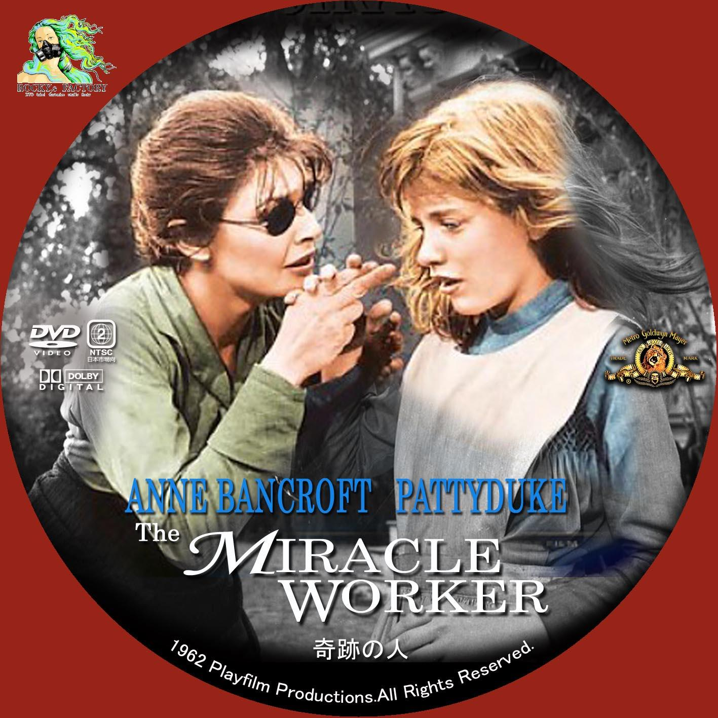 奇跡の人    the Miracle Worker