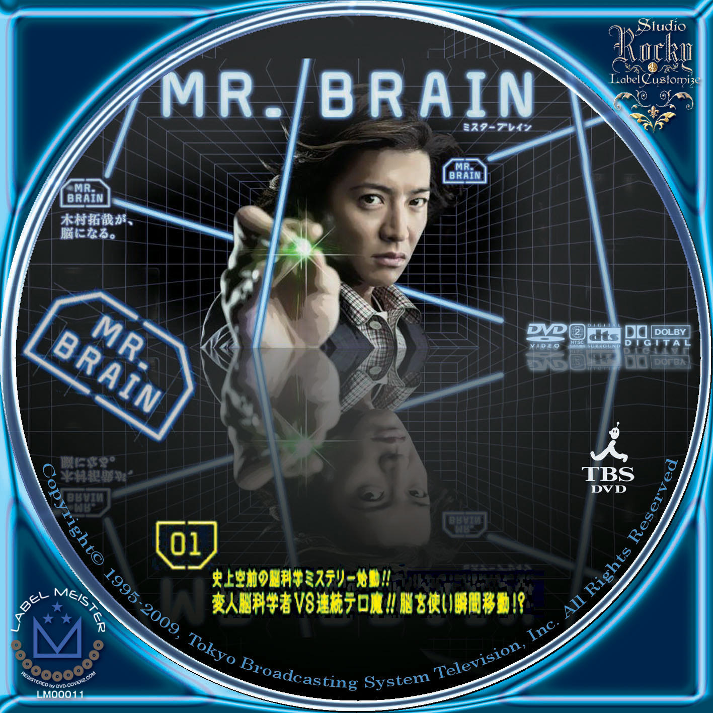 Mr.Brain�@�@TBS TV Drama�@