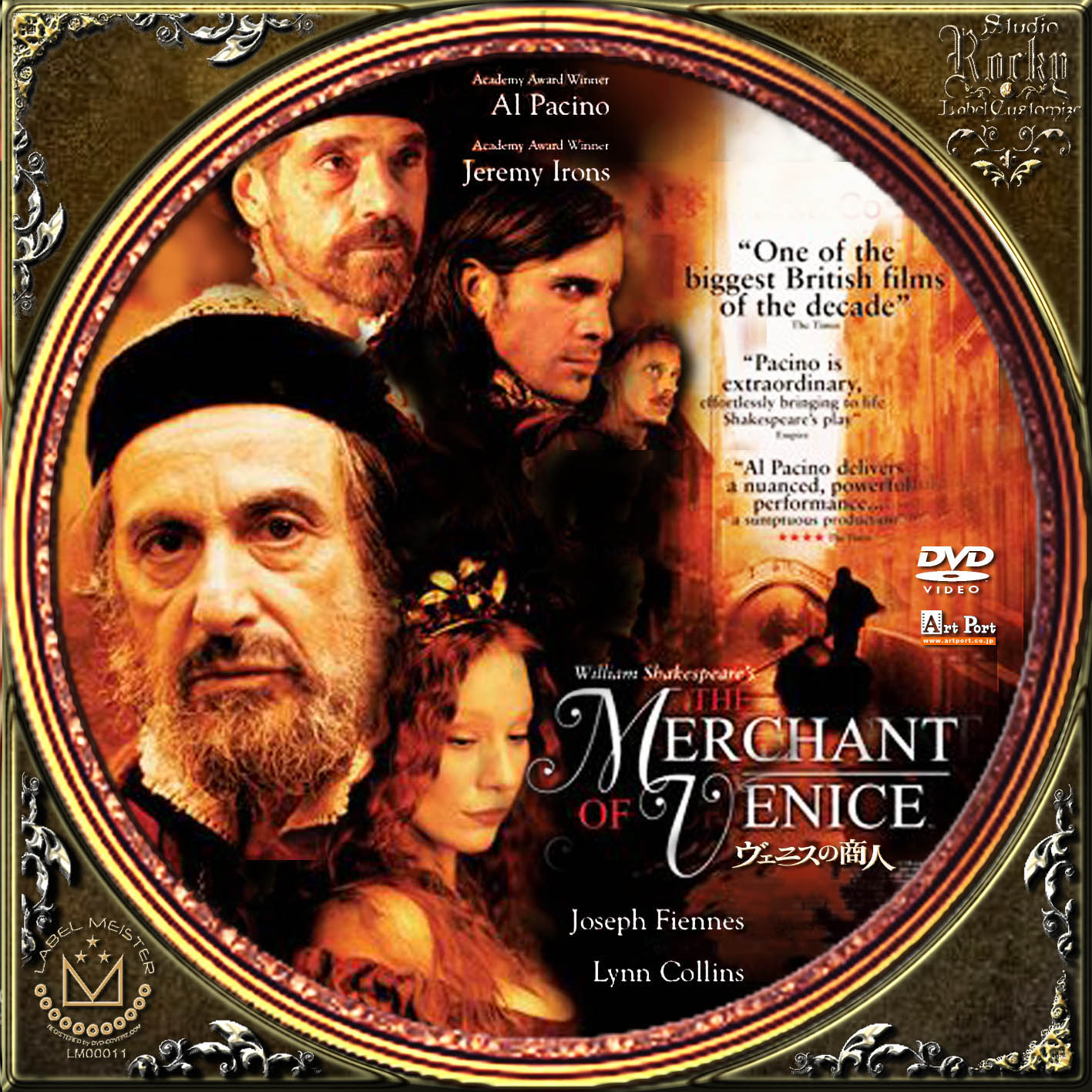 ヴェニスの商人 THE MERCHANT OF VENICE