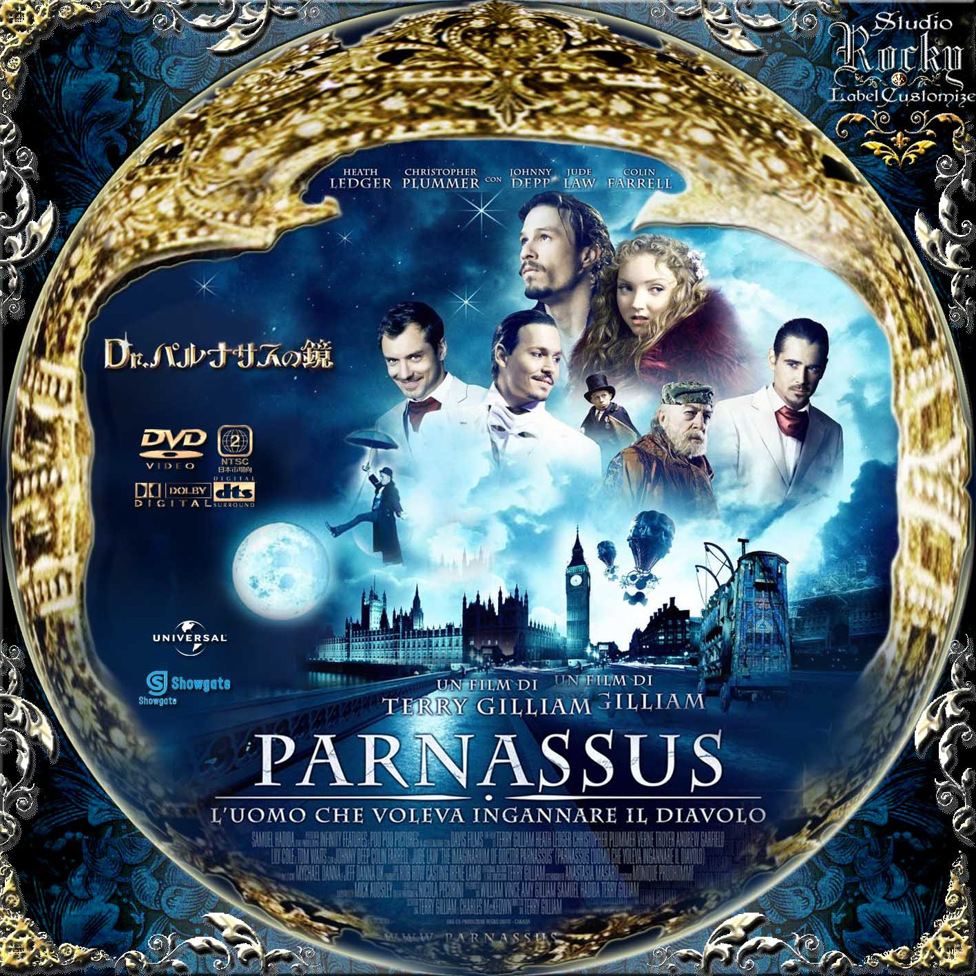 Dr.パルナサスの鏡 (The Imaginarium of Doctor Parnassus)