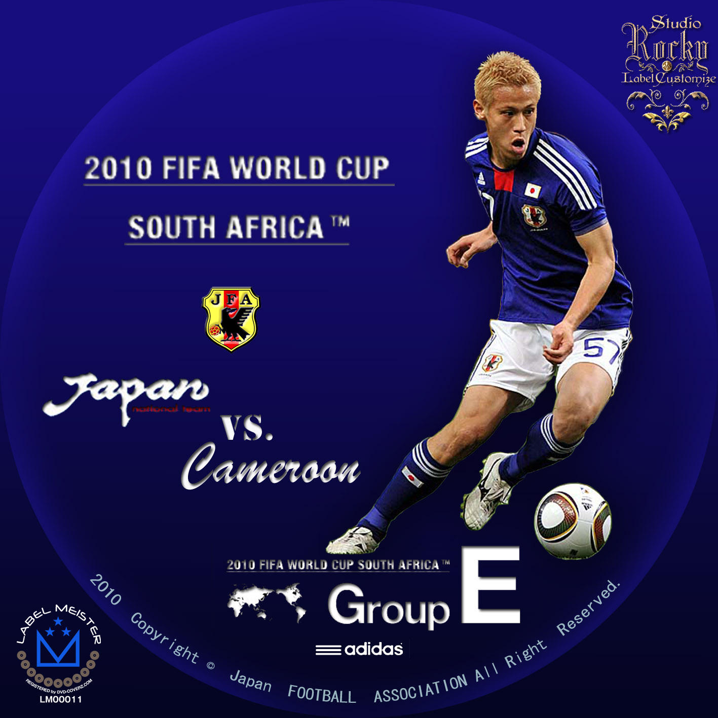2010 FIFA World Cup South Africa / Group E