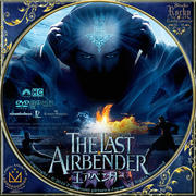 THE LAST AIRBENDER�@/�@�G�A�x���_�[