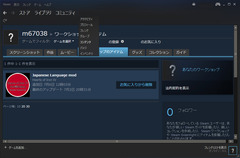 Hearts of Iron 4 Japanese Language modで日本語化してみました