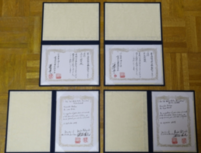 4 honorable mention certificates.JPG