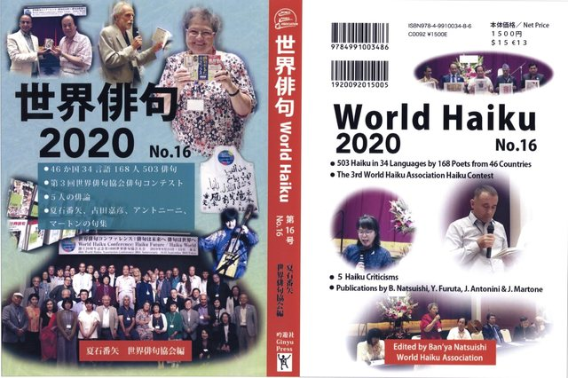 WH2020 cover001.jpg