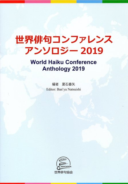 2019 WHC Anthology 2019001.jpg