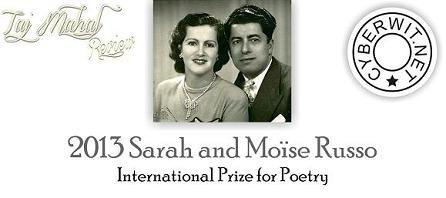 Sarah and Moise Russo Poetry Awardをもらう!