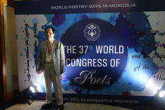 THE WORLD POETRY DAYS IN MONGOLIAプログラム