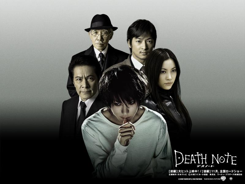 『DEATH NOTE The Last Name』