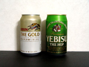 YEBISU THE HOP vs KIRIN THE GOLD