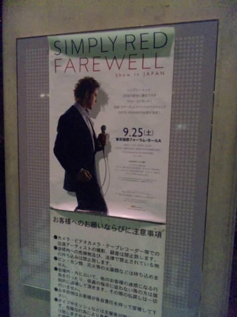 9/25 SIMPLY RED FAREWELL LIVE in JAPAN