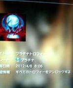 Devil May Cry HD Collection(Devil May Cry HD感想)