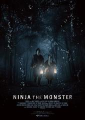 「NINJA THE MONSTER」(2015)