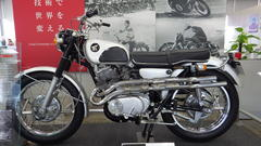 Honda DREAM CL72 SCRAMBLER (1962)