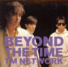 2-31 Beyond The Time