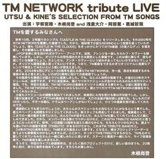 7-9 TM NETWORK tribute LIVE�@
