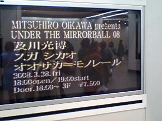 MITSUHIRO OIKAWA presents UNDER THE MIRRORBALL 08
