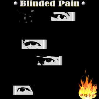 Blinded Pain