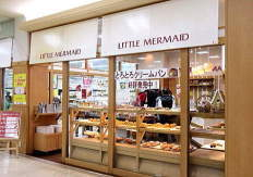 LITTLE MERMAID氷上店