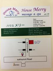 Massage & SPA( House Merry ハウス メリー)