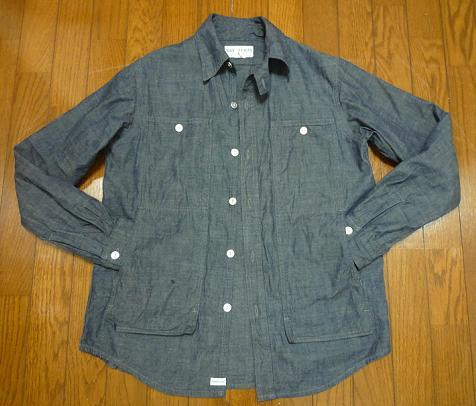 SASSAFRAS Feel Sun Shirt