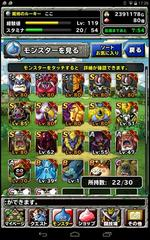 DQMSL 魔王フェスの結果。