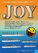 11/03 SHALOM GOSPEL CHOIR 10th Anniversary Concert