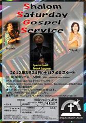 3/24_Shalom SATURDAY GOSPEL SERVICE!!!