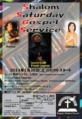 1/26_Shalom SATURDAY GOSPEL SERVICE!!!