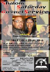06/22 Shalom SATURDAY GOSPEL SERVICE!!!