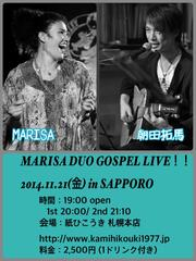 11/21(金) MARISA DUO GOSPEL LIVE in 札幌
