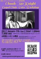 2017.01.07(土) Claude McKnight Gospel Choir WS