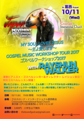 10.11(水) RAYSHUN WALKER Gospel Workshop in 葛西!