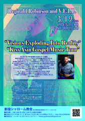 "03.19 Reginald""Kiss Asia Gospel Music Tour""東京WS"