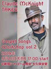 告知第一弾!Claude McKnight Workshop vol.2 開催