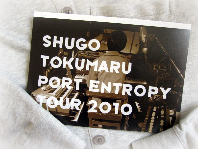 �g�N�}���V���[�S PORT ENTROPY TOUR �t���C���[