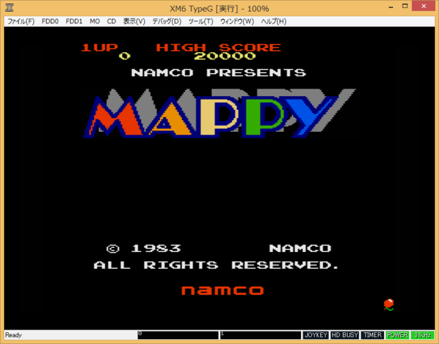 20200630_mappy0.PNG