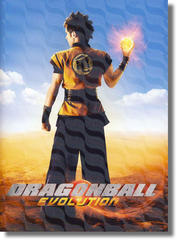 『DRAGONBALL EVOLUTION』