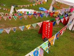 ap bank fes '11 〜Fund for Japan〜 いよいよ18日編