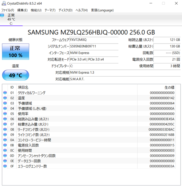 Surface_SSD_2.PNG