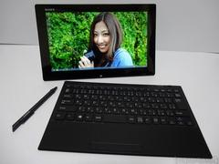 SONY 「VAIO Tap 11 (SVT1121A1J)」 レポート1 開封編