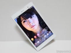 SONY 「Xperia Z3 Tablet Compact」 レポート1 開封編