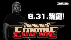 TKAYAMANIA EMPIRE