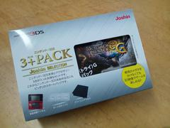 「3DS+MH3G」を緊急購入!