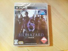 「BIOHAZARD 6(PS3版)」購入!